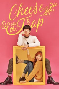 cheese-in-the-trap|14457-cheese-in-the-trap