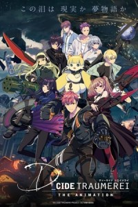 dcide-traumerei-the-animation|anime/48470/D_Cide_Traumerei_the_Animation