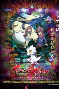 digimon-ghost-game|anime/49515/Digimon_Ghost_Game