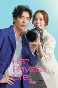 her-private-life|32293-her-private-life
