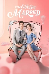 once-we-get-married