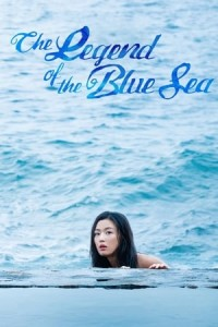 the-legend-of-the-blue-sea|18816-the-legend-of-the-blue-sea