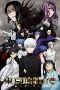 Tokyo Ghoul √A: 1x12