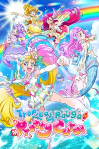 tropical-rouge-precure|anime/44191/Tropical-Rouge_Precure