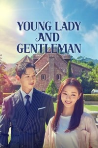 young-lady-and-gentleman